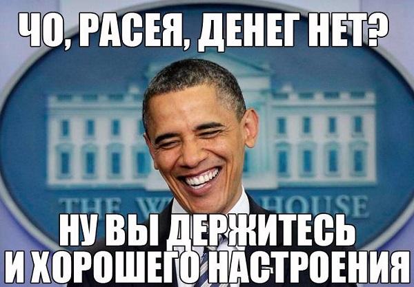 Правительство России снизило прожиточный минимум - Цензор.НЕТ 1105